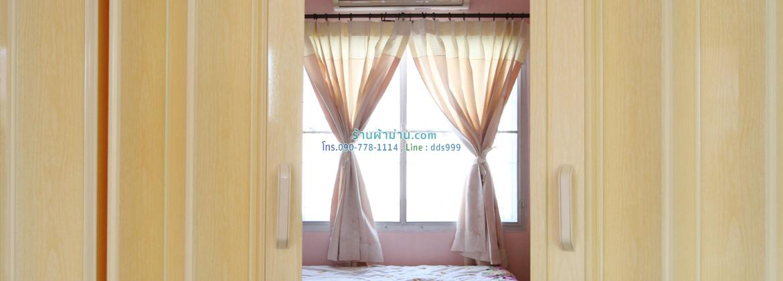 ตัวอย่างติดฉากกั้นห้อง สีครีม กั้นห้องนอน ซอยศรีด่าน 22